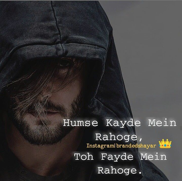 Royal Attitude Status In Hindi For Boys In 2020 Attitude Quotes