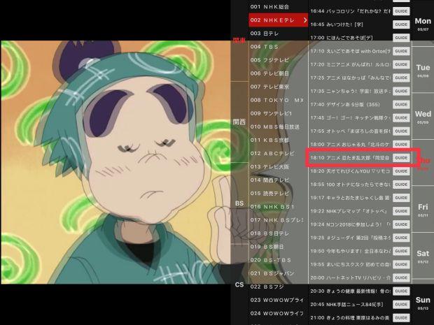 5 10 アニメ 忍たま乱太郎 同窓会ピクニックの段 字 忍 同窓会 忍たま
