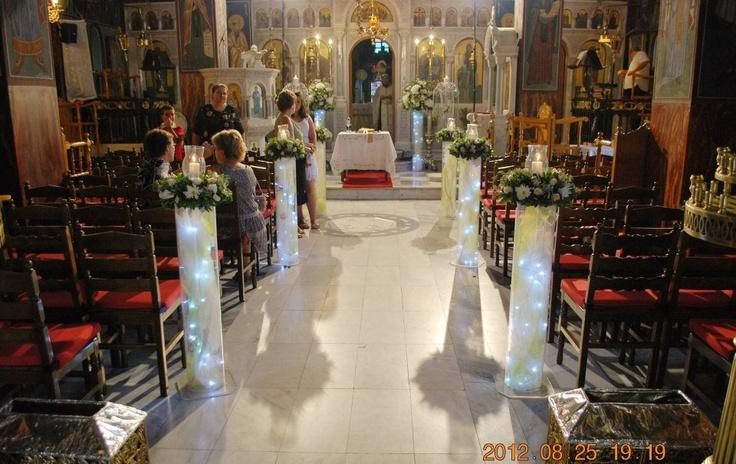 Γαμος στόν Πόρο  http://www.drimalasflowers.gr