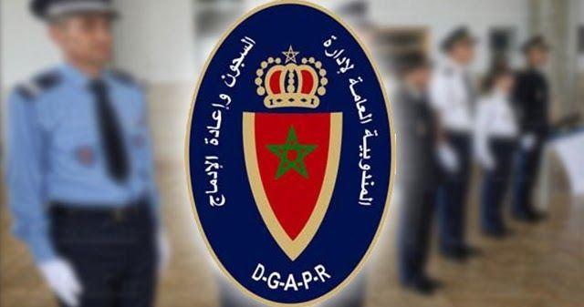 Extranet Dgapr Gov Ma التسجيل في مباريات المندوبية العامة لإدارة السجون Sport Team Logos Team Logo Astros Logo
