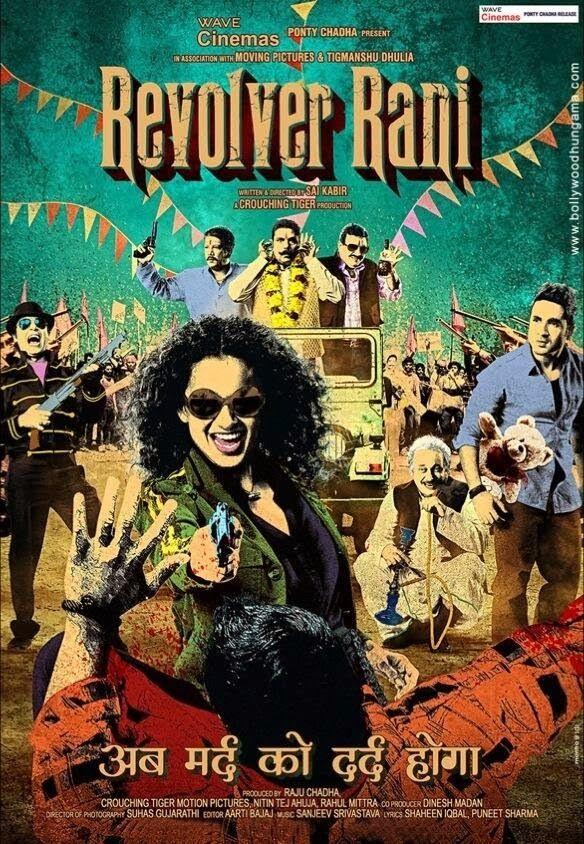 Celebs - GupShup: Revolver Rani HD Movies