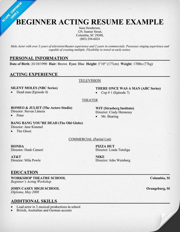 free beginner acting resume sample resumecompanioncom - Acting Resume Example