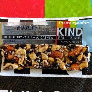 KIND Bar Blueberry Vanilla & Cashew | KIND Bar Fruit & Nut カインドバー フルーツ&ナッツ | #KINDBar #FruitNut #カインドバー #フルーツ #ナッツバー #プロテインバー #CleanEating #proteinbar