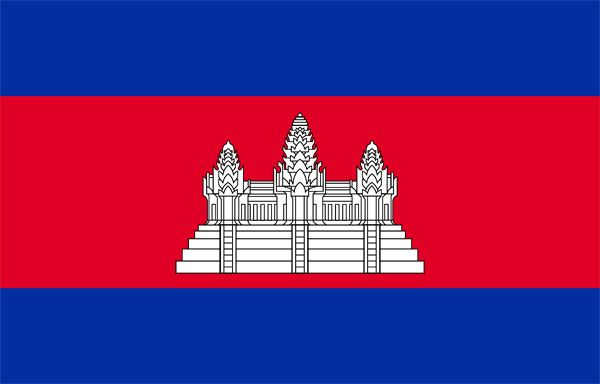 Cambodia: Asean Countries, flags, maps, emblems.Island Info, the Full Moon Party Experts offer quality tours and activities in Koh Samui and to Ang Thong National Marine Park, Koh Phangan, Koh Nang Yuan and Koh Tao. www.islandinfokohsamui.com