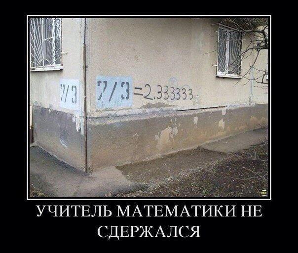 #юмор #приколы #смех #позитив