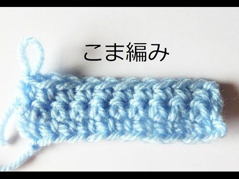 空いた時間にコツコツと。「かぎ編み女子」になりませんか? | キナリノ