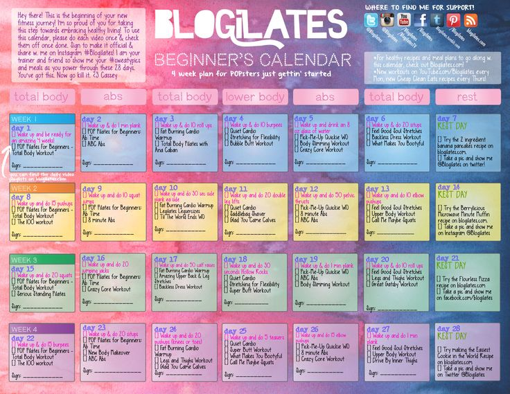 POP Pilates for Beginners Calendar!