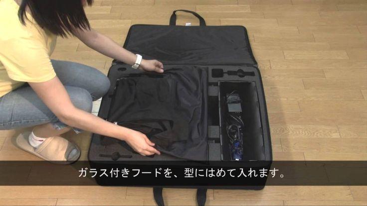 テレプロンプターSSP15,17 機材ケースの入れ方【アテイン株式会社】