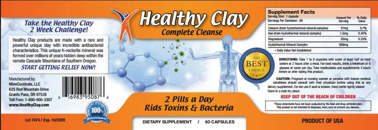 Our New Label! #healthyclay #clay #autoimmune #cleanse #cleansing #natural #remedies #healing #bodydetox #coloncleanse #safedetox #detoxification #detoxify #internalcleanse  #treatment #mrsa #claycleanse #weightloss #antiaging #naturaldiet #allnatural #candida #skinproduct #bodycleanse  #Mineceuticals #healthyeating #healthychoice #eatingclay #naturaltreatments #naturalmineral