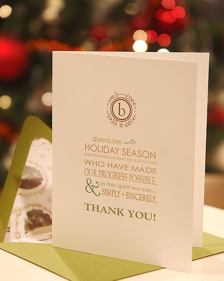 client appreciation holiday card