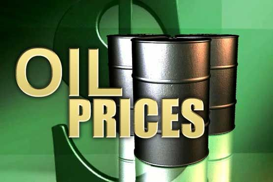 Global oil prices dived on Friday on the prospect of Libyan oil production ramping up.