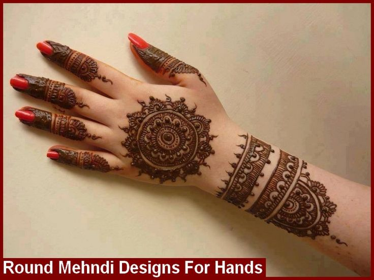 Round Mehndi Designs For Hands    #MehndiDesign #Mehndi