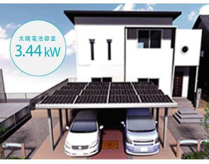 XILPORTザイルポート カーポートと一体型の太陽光発電システムなので、住宅設置型に比べて手軽に設置することができます。 また屋根より低い場所に設置するのでメンテナンスが容易です。