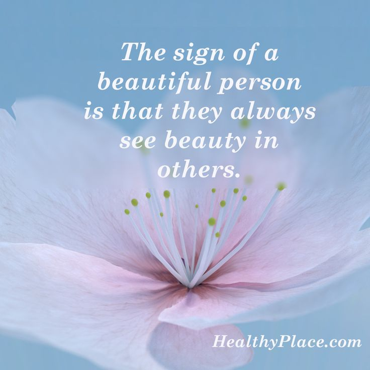 Inspirational Quotes About Positive: Positive Quote: The Sign Of A Beautiful Person Is That