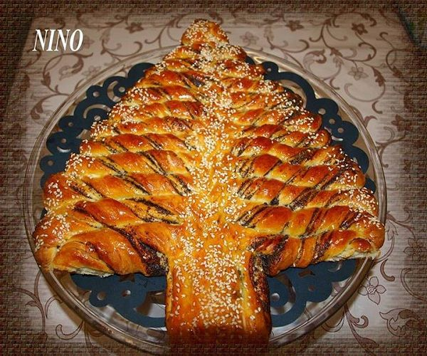 Braided Nutella Christmas Tree Bread Recipe