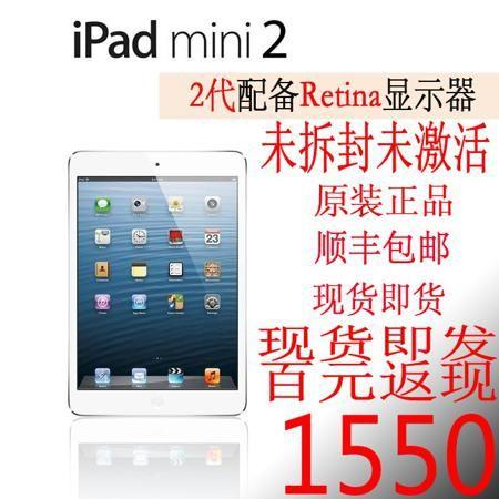 Планшет Apple  Ipad Mini2 16GWiFi 32G Ipad2 Ipadmini2  — 18424 руб. —