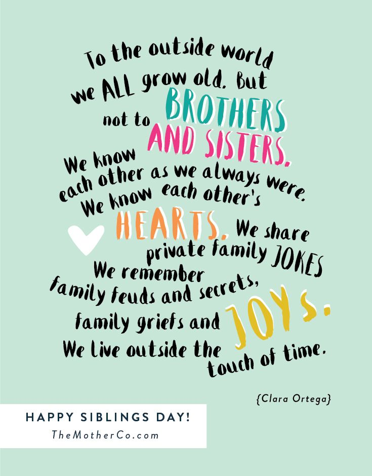 Siblings Day quote