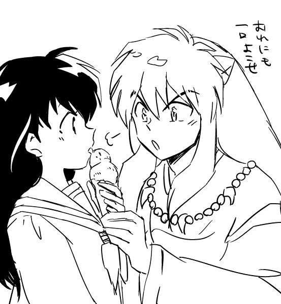 Inuyasha and Kagome Cute anime couples t Colorear