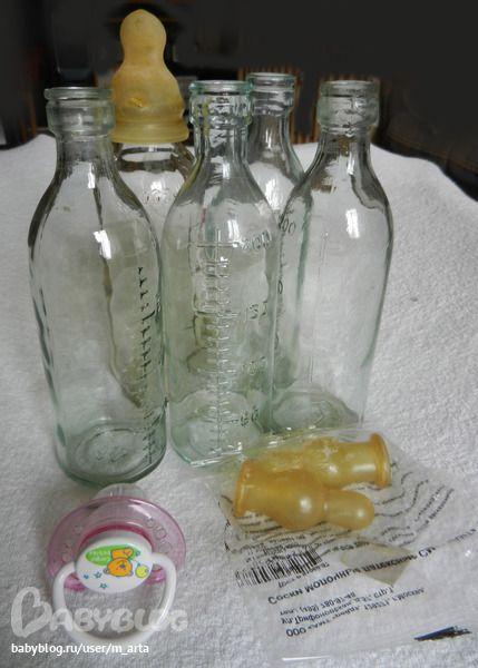 Дневник m_arta - BabyBlog.ru - Babyblog.ru Бутылочки,из которых мы кормили своих деток.