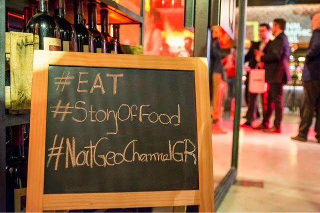 Gourmelita: Eat: The story of Food!