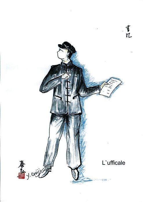 Costume sketch for L'Ufficiale