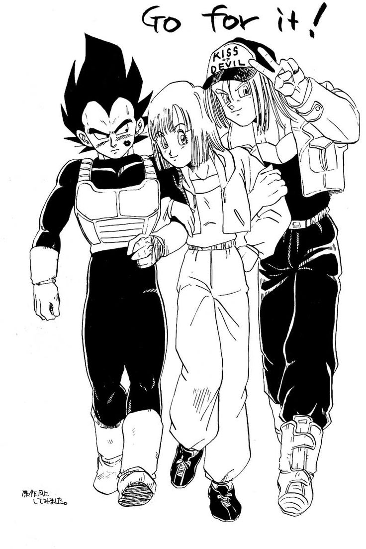 vegeta bulma future trunks | Vegeta & Capsule Corp family ...