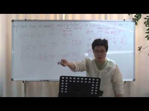 삶배움터 - 삶을 위해 준비된 규정들 - 1 이민영목사 - YouTube