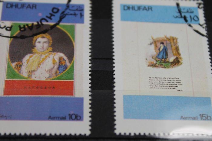 Briefmarken Dhufar Napoleon Airmail https://www.ipfand.de/briefmarken-verkaufen