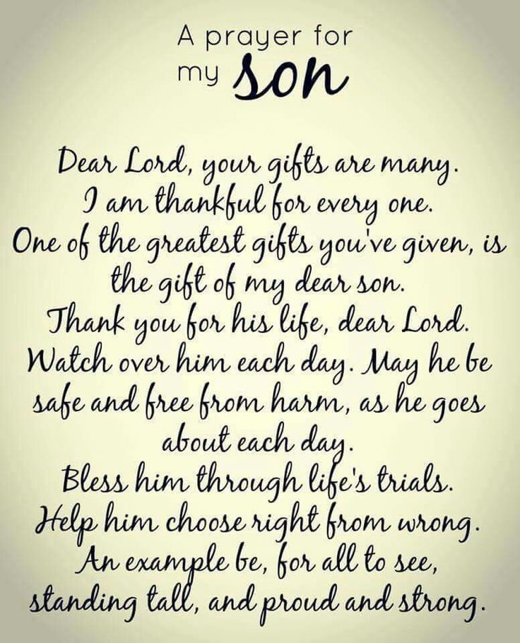 A mother's prayer for her son