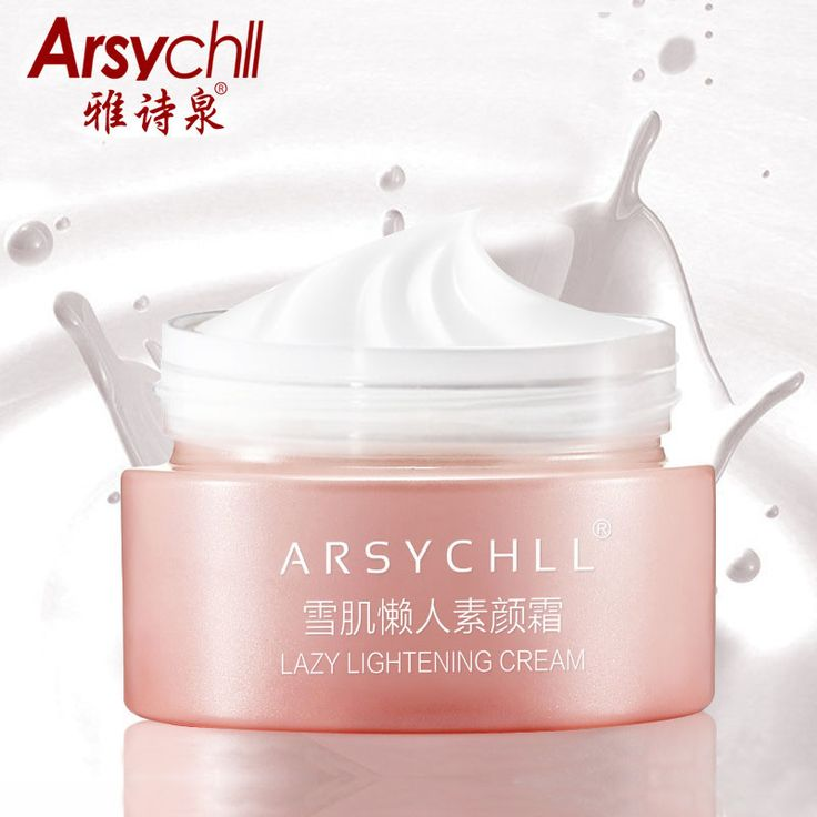 ARSYCHLL Lazy Lightening Cream Skin Care Anti Aging Wrinkle Firming Skin Care Moisturizing/Concealer/Whitening Face Cream