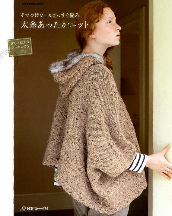 Thick Yarns Warm Winter Items Knit and Crochet   by pomadour24, ¥1960
