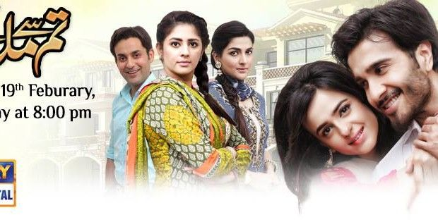 watch Pakistani Drama serial Tumse Mil Kay Episode 10 full Ary Digital drama,Tumse Mil Kay Episo...