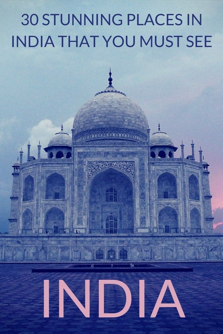 Tourists have no place here: world sights, taken from an extremely unfavorable angle
