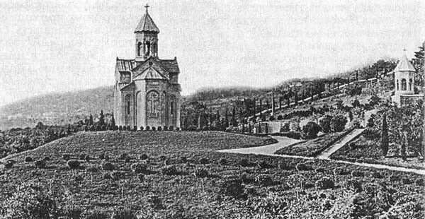 "The St Nina's Church and the Bell Tower in the Kharax Estate of Grand Duke Georgiy MikhailovichRomanov of Russia.  ""AL"""