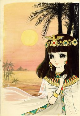 Feh Yes Vintage Manga - Kitajima Yoko