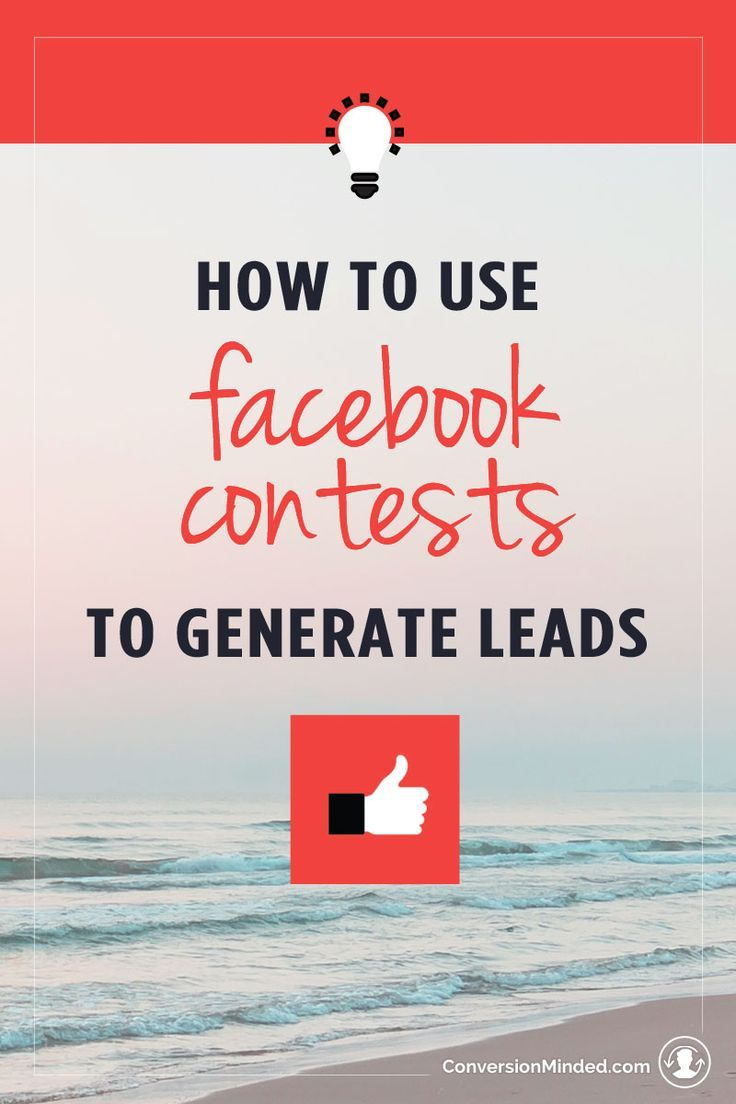 Facebook contests can help you generate qualified leads, and if you do them right can be a source of business for your sales funnel. They're also a great way to create a buzz about your products and services...
