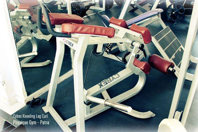 Κάμψεις Μηριαίων Δικεφάλων Cybex (Γυμναστήριο Physique - Πάτρα) / Cybex Kneeling Leg Curl (Physique Gym - Patra)