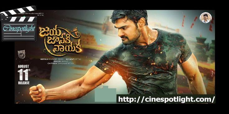 #JayaJanakiNayaka Telugu Movie Trailer http://cinespotlight.com/jaya-janaki-nayaka-telugu-movie-trailer/. Watch Upcoming Telugu Movie Trailer online http://cinespotlight.com/category/telegu/   #upcomingmovies #trailers #Telugu #newmovies