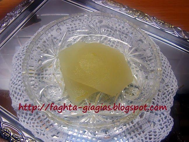 Τα φαγητά της γιαγιάς - Κίτρο ή κιτρολέμονο γλυκό του κουταλιού