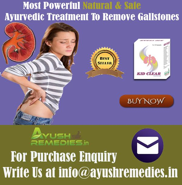 Many of us feel that surgery alone is the remedy for gallstones, but it can be relieved without surgery with ayurvedic treatment. Kid Clear capsule is the ayurvedic treatment to remove gallstones.