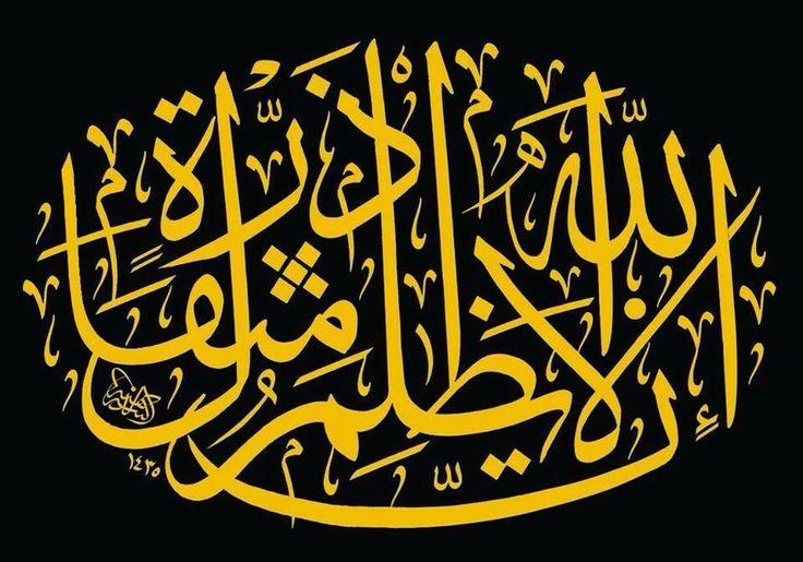 DesertRose... Nice calligraphy