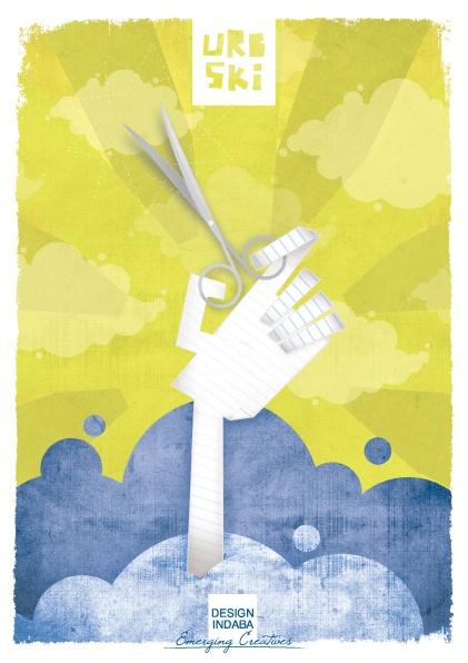 Design Indaba Emerging Creatives  www.urbskipapertoys.com