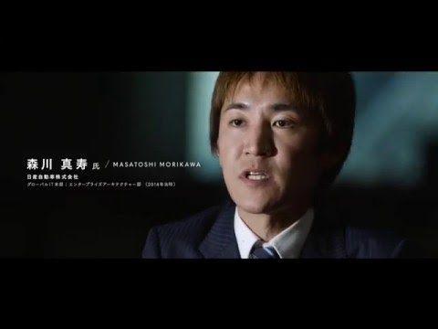 Nissan Motor Co., Ltd. Case Study - Citrix Systems Japan KK - YouTube