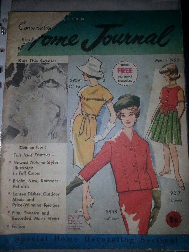 Australian home journal March 1963 cover
