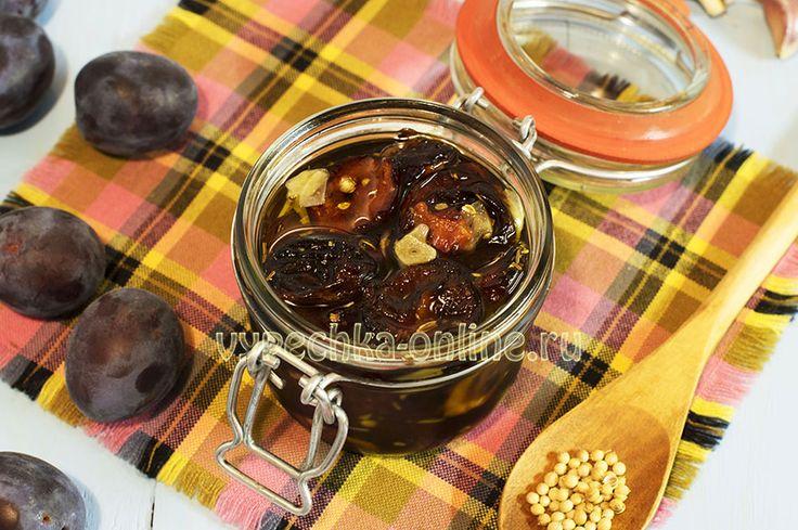 Вяленые сливы с чесноком #Пряные #Вяленые #Сливы #Чеснок #Специи #Кориандр #Тимьян #Вкусняшка #Рецепты #drain #plum #prune #recipe