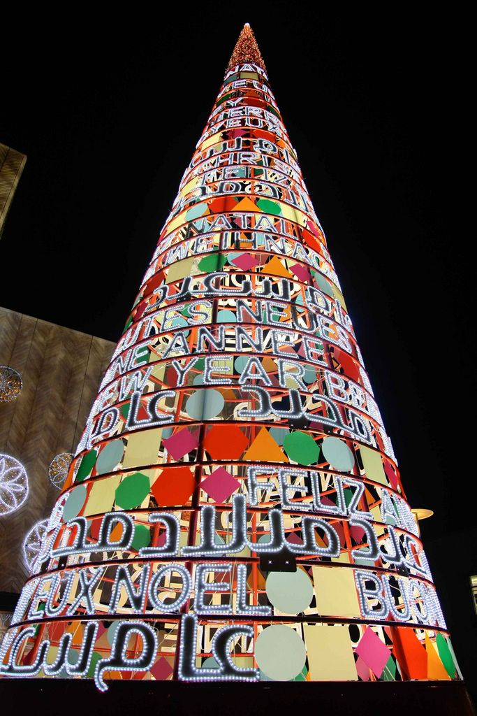 The 25+ best Merry christmas in arabic ideas on Pinterest ...