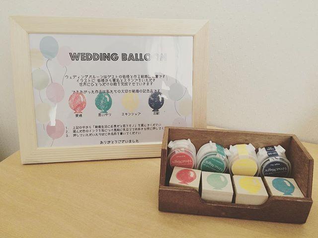 #ウェルカムバルーン の#説明文 あとは、急遽指紋を止めてスタンプにしたのですが#風船型スタンプ #ツキネコインク 100均でかったケースがぴったりでした❤️ ✴︎ 披露宴、二次会の参加者全員が押してくれたら 100個くらいのバルーンが出来上がります❤️ #プレ花嫁#結婚式#結婚式準備#ウェルカムスペース #ウェルカムバルーン#ウェルカムツリー