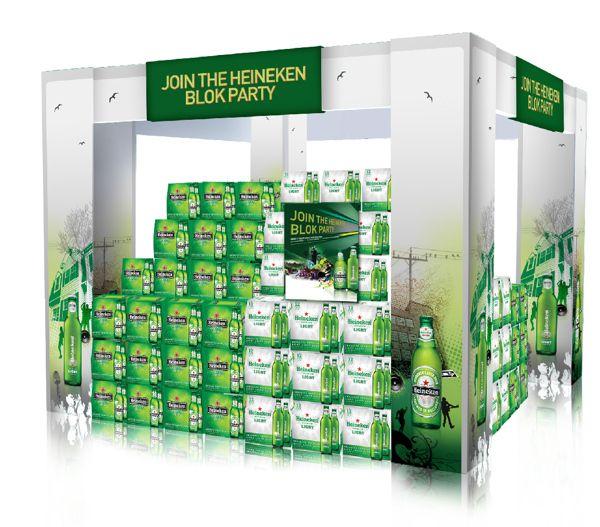 Heineken Block Party by Maria Samodra, via Behance