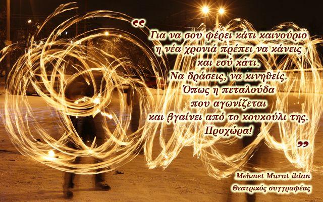 Σοφά λόγια για τη νέα χρονιά - LIFE - Fortunegreece.com