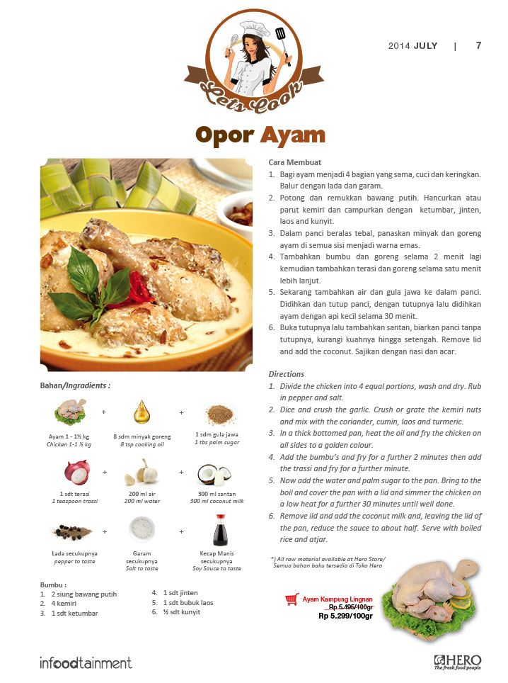 Resep Opor Ayam khas Lebaran